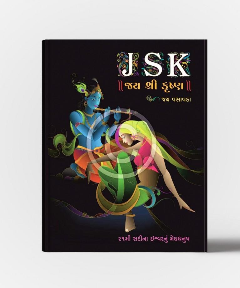 JSK(Jay Shree Krushna)