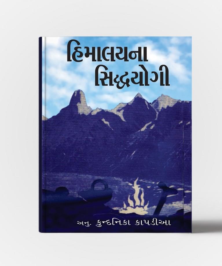 Himalayna Siddhayogi