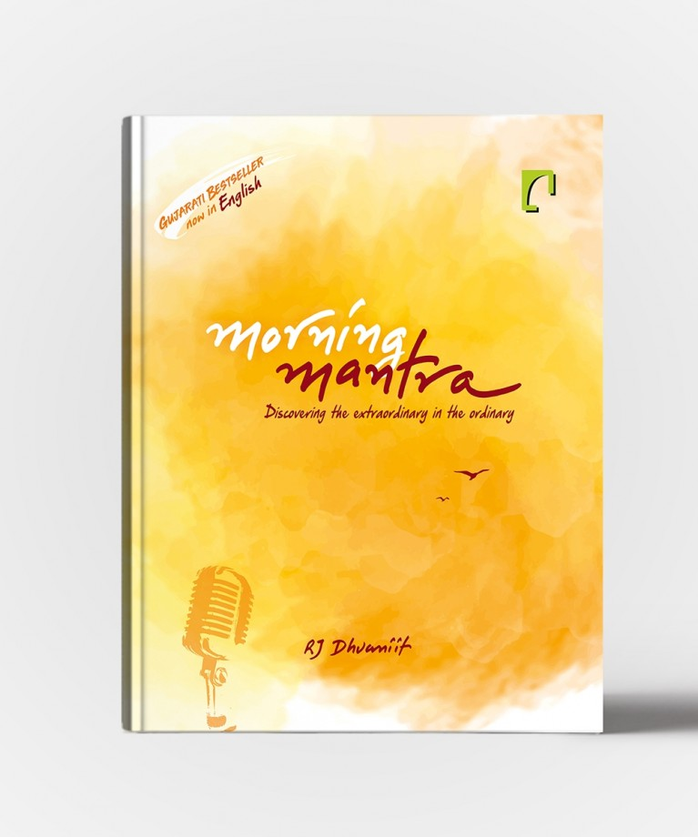 Morning Mantra By RJ Dhvaniit (English)