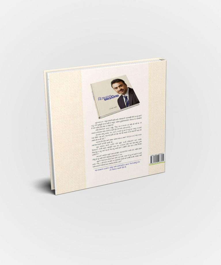 Rizwan Adatia (Deluxe Edition)