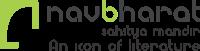 Navbharat Sahitya Mandir
